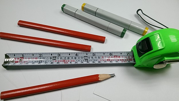 Tape Ruler | Handy Homesteading Tools To Make You An Ultimate Homesteader